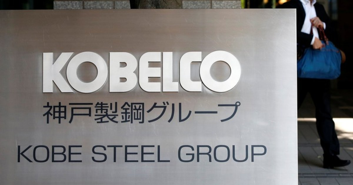 Japan regulators raid Kobe Steel over data tampering